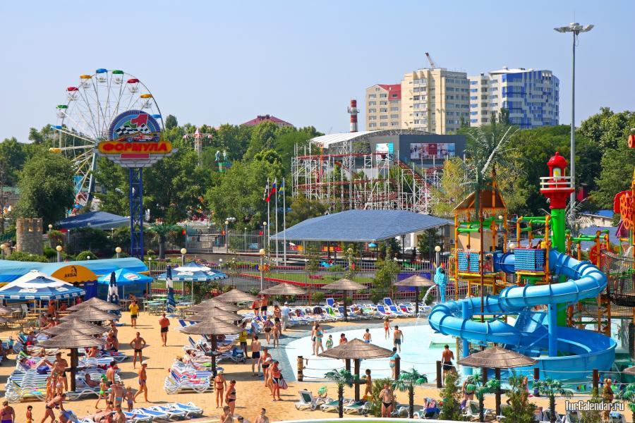 Anapa Russia  city images : Анапа Весной, Летом, Осенью, Зимой ...