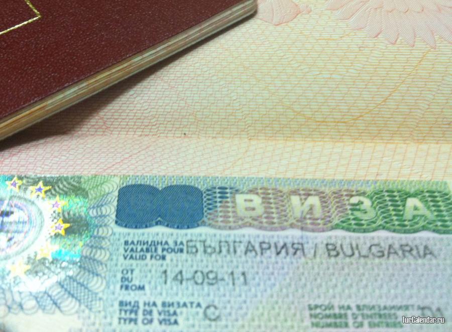 тому диаметром какие фото нужны для визы в болгарию доставляет больному