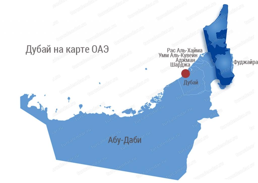 Где дубай находится недвижимость дубай на карте