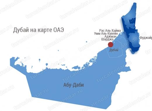 Эмиоаь Дубай на карте ОАЭ