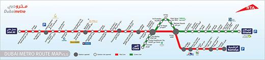 Карта метро Дубай