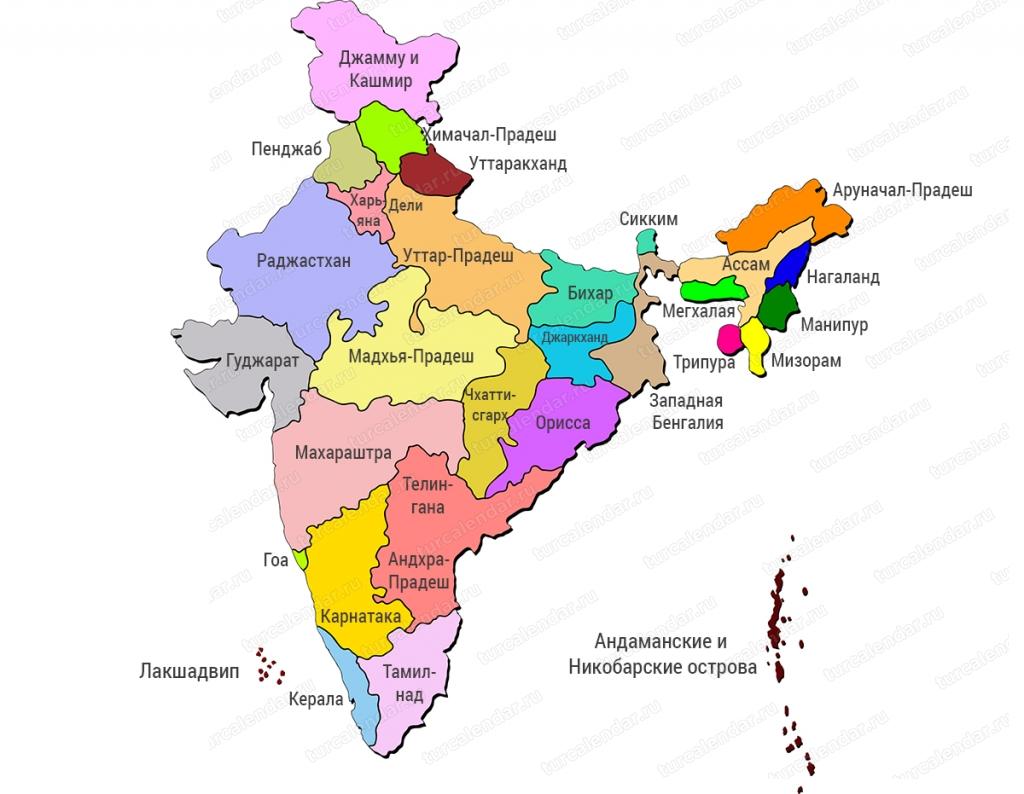 Gde Nahoditsya Indiya Na Karte Mira Podrobnaya Karta Indii S