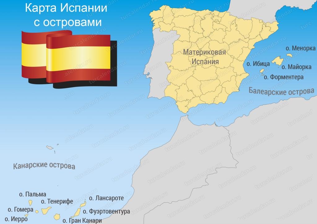 Gde Nahoditsya Ispaniya Na Karte Mira I Na Karte Evropy Podrobnaya