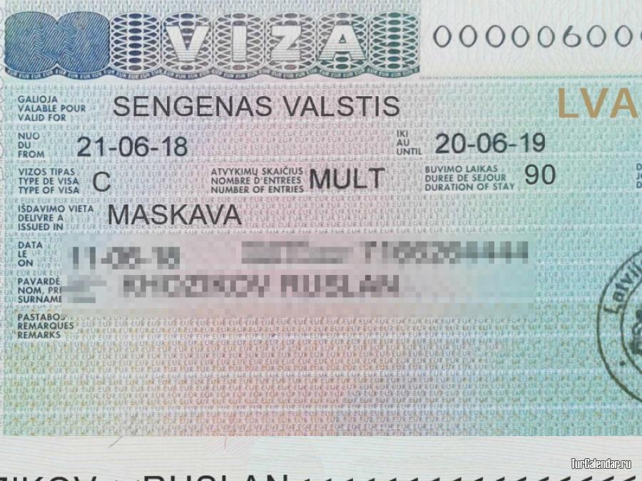 на латышскую визу нужно две фото размером аккуратно