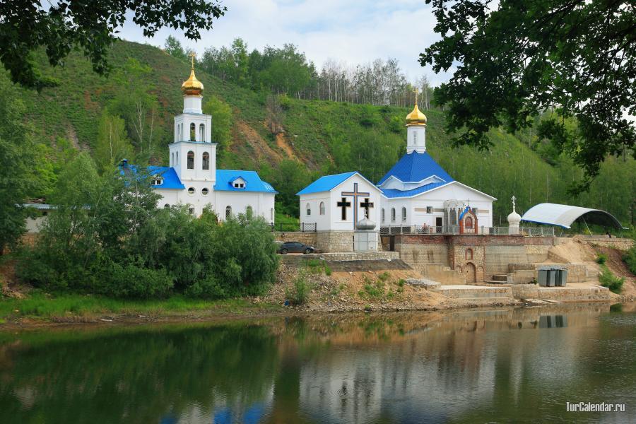 Погода на 30 мая и 31 мая в москве