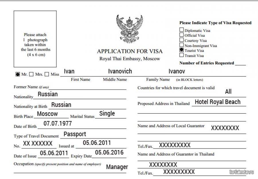 где сделать фото на визу в паттайе очень хочется