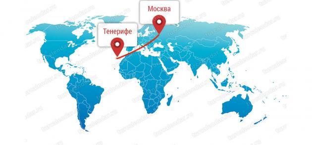 Москва тенерифе время полета прямой перелет